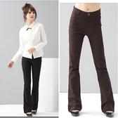西裝褲--修身OL-超彈性中腰素面微喇叭基本款氣質長褲(黑.灰.咖S-7L)-P17眼圈熊中大尺碼◎