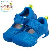 《布布童鞋》Moonstar日本藍色露背速乾機能鞋(15~19公分) [ I0B545B ]