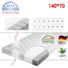 德國 Julius Zoellner JOY 嬰兒床墊140x70x8cm -送 天絲床包x1