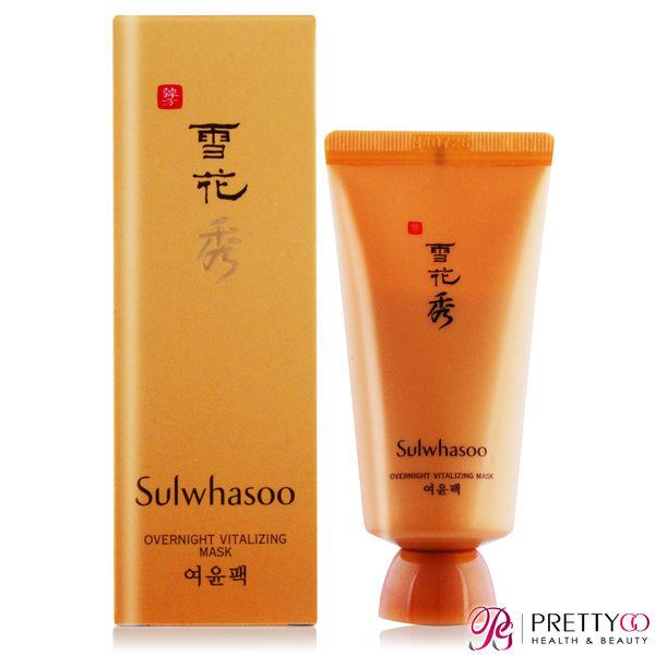 Sulwhasoo 雪花秀 與潤面膜(30ml)【美麗購】