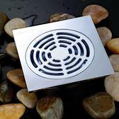 新年85折購-通用排水地漏蓋全銅面板 衛生間浴室廚房大排量防臭