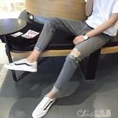 男破洞修身版版褲年哈倫褲褲子 七色堇