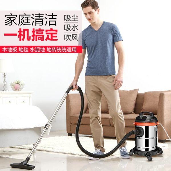 杰諾吸塵器家用強力大功率手持式小型機靜音工業乾濕吹地毯式除螨  米娜小鋪