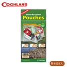 【COGHLANS 加拿大 Water Resistant Pouch Set 防水袋 3入】9710/夾鍊式防水袋/附安全掛繩