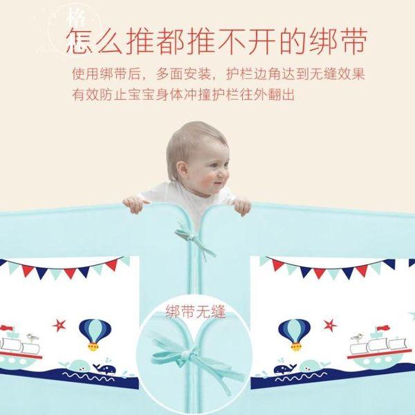 兒童床護欄1.8米床欄床擋板寶寶防摔床欄桿2米大床圍欄 【格林世家】