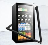 AUX/奧克斯 JC-95紅酒櫃小冰箱冰吧迷妳小型家用客廳單門茶葉冷藏QM『艾麗花園』