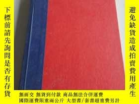 二手書博民逛書店1600罕見PERFECT SCORE(英文,無書衣)Y2003