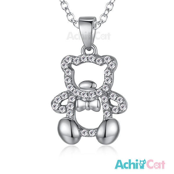 AchiCat 925純銀項鍊 熊寶寶 銀色款 八心八箭 小熊 CS5015