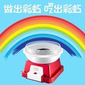 棉花糖機器兒童迷你家用綿花糖機花式棉花糖機商用全自動小型聖誕交換禮物