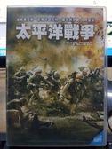 R00-017#正版DVD#太平洋戰爭 6碟#歐美影集#影音專賣店