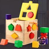 兒童益智力早教積木寶寶10-11-12個月男孩女孩玩具