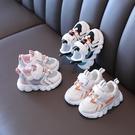 男寶寶老爹鞋1-5歲2女童透氣網面運動鞋3小童軟底4學步鞋兒童 安妮塔小鋪