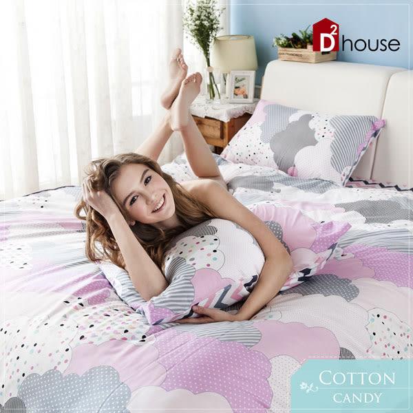 雙人 床包被套 100%純棉5X6.2尺雙人床包兩用被組 棉花糖【DD House】