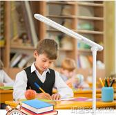 護眼燈 陽光照明led台燈護眼書桌閱讀臥室床頭兒童學生宿舍學習USB充電 玩趣3C