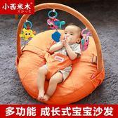哺乳枕嬰兒喂奶枕 多功能兒童沙發學座神器孕婦枕護腰枕 森活雜貨