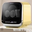 【小紅書推薦】九陽X7台式免安裝洗碗機全...