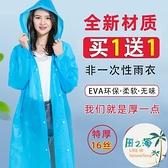 大人雨衣 雨衣加厚男女透明成人兒童雨披便攜單人長版全身防暴雨 風之海