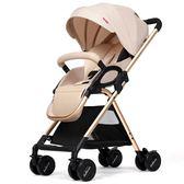 嬰兒手推車 可坐可躺輕便折疊避震手推傘車igo 伊蒂斯女裝