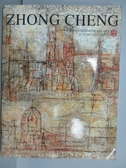【書寶二手書T9/收藏_QMH】ZhongCheng_Modern and…Art_2016/6/12