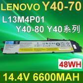 LENOVO Y40-70 4芯 日系電芯 電池 L13M4P01 L13L4P01 L13C4P01 Y40-70 Y40-80 Y40系列
