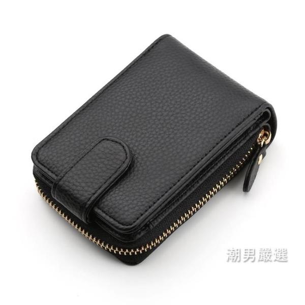 男士駕駛證卡包大容量拉鍊風琴女式多功能卡包證件位皮套信用卡夾