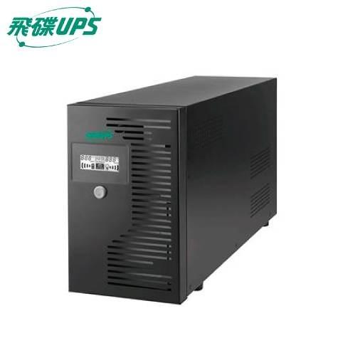 【綠蔭-免運】飛碟FT-3000BS 直立型3KVA在線互動式不斷電系統