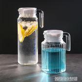 玻璃冷水壺耐熱耐高溫防爆水壺大容量透明涼水瓶家用涼茶壺果汁瓶