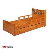 【RICHOME】奇哥雙抽單人床組
