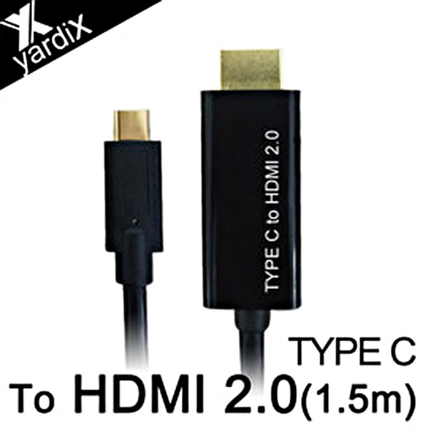 【TYPE-C轉HDMI2.0 4K電視高畫質影像轉接線(1.5M)】HDMI2.0超高畫質高清解析影像傳輸