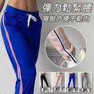 潮流側條紋健身運動褲 鬆緊腰寬鬆休閒褲 ...