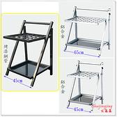 【水晶晶家具/傢俱首選】YT386-05 鋼管摺疊25P傘架(左圖‧黑)~~可加購傘袋掛架
