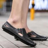 鏤空涼皮鞋男平跟豆豆鞋男士懶人鞋2018新款夏季韓版透氣涼鞋 衣櫥秘密