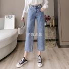 150cm小個子牛仔褲女2021年新款夏季高腰直筒寬鬆闊腿八分矮個子 快速出貨