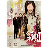 港劇 - 畫出彩虹DVD (全20集/5片) 張曼玉/呂良偉/劉青雲