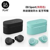 B&O E8 Sport 無線運動防水 藍牙耳機(有兩色)