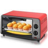 多功能控溫迷你家用電烤箱igo        智能生活館