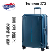 AMERICAN TOURISTER美國旅行者Technum 37G雙軌飛機輪霧面PC可擴充28吋行李箱 藍色