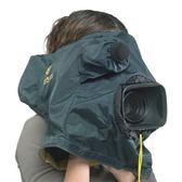 *兆華國際* KATA CRC-11 防雨罩 文祥公司貨 CRC11 含稅免運費
