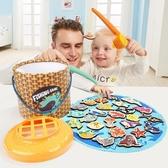 玩具魚寶寶兒童釣魚玩具磁性益智玩具1-2周歲男孩女孩啟蒙生日禮物 宜室家居