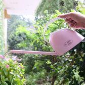 園藝澆水壺澆花家用長嘴水壺Y-1869