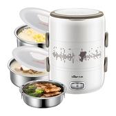 便當盒 小熊電熱飯盒可插電加熱保溫便攜便當盒上班族蒸飯神器桶自熱飯盒 風馳