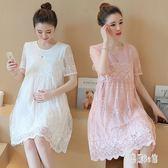春夏裝2019時尚新款套裝蕾絲上衣潮媽孕婦洋裝短袖中長款連身裙 CJ923 『易購3c館』