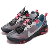 Nike React Element 87 黑 藍 發泡材質中底 緩震回彈 透明鞋面設計 男鞋 運動鞋【PUMP306】 AQ1090-006