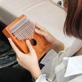 拇指琴卡林巴琴17音初學者手指鋼琴