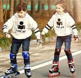 直排輪 溜冰鞋兒童全套套裝旱冰輪滑鞋男童女初學者中大童成年女生大學生【快速出貨八折搶購】