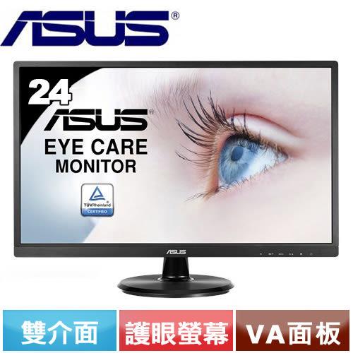 ASUS 24型VA不閃屏濾藍光護眼螢幕 VA249HE