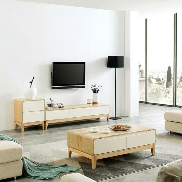 茶几 電視櫃 北歐茶幾水曲柳原木色日式現代實木客廳小戶型白色茶幾電視櫃組合 萬寶屋