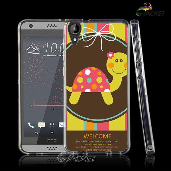 ✿ 3C膜露露 ✿ {小烏龜*軟殼} HTC Desire 10 Lifestyle 手機殼 手機套 保護套