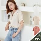 簡約素色排釦短袖襯衫-BAi白媽媽【310440】