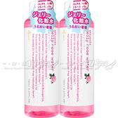 【17go】 ETTUSAIS 艾杜紗 薔薇彈潤保濕化妝水(180ml)*2